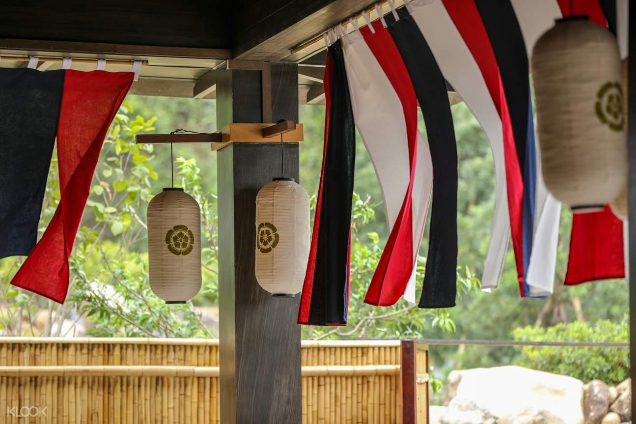 Tận hưởng cảm giác như ở đất nước phù tang tại Yoko Onsen Quang Hanh